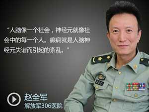 jiqingwuyue