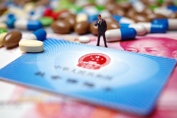 国务院:逐步将多发病、常见病普通门诊费用纳入统筹基金支付范围